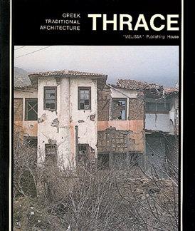 THRACE (ENGLISH)