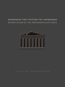 ParthenonScuptures_Cover.jpg