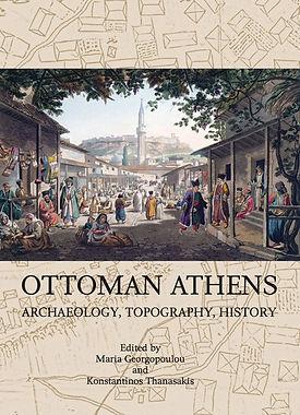 OTTOMAN ATHENS_Cover.jpg
