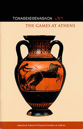 THE GAMES AT ATHENS