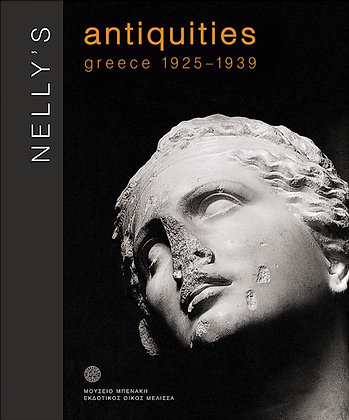 GREEK ANTIQUITIES, NELLY'S, Greece 1925-1939