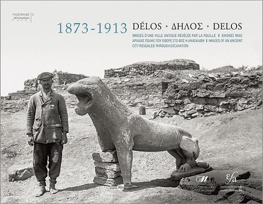 DELOS-ΔΗΛΟΣ-DELOS 1873-1913