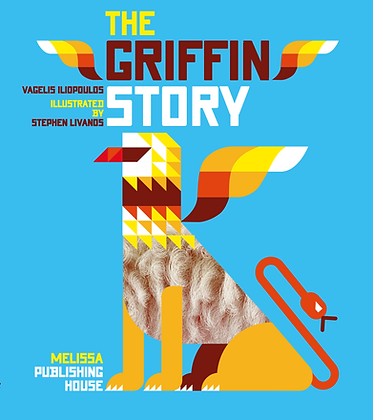 THEGRIFFIN STORY