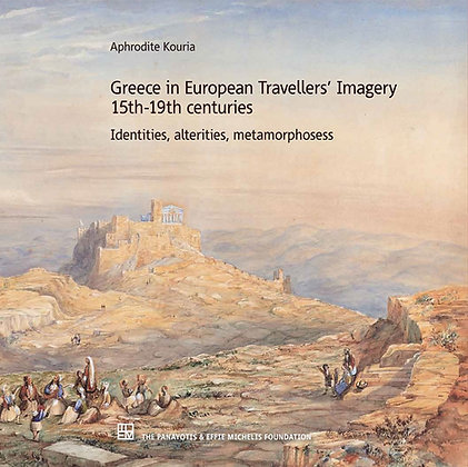 GREECE IN EUROPEAN TRAVELLERS' IMAGERY 15th-19th c.