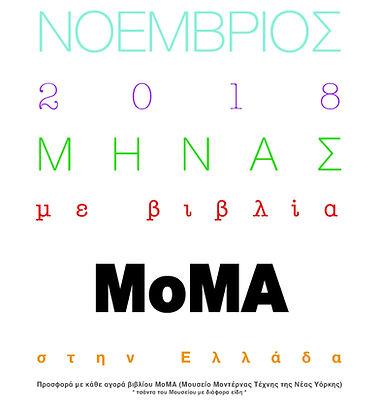 moma poster mailchimp.jpg