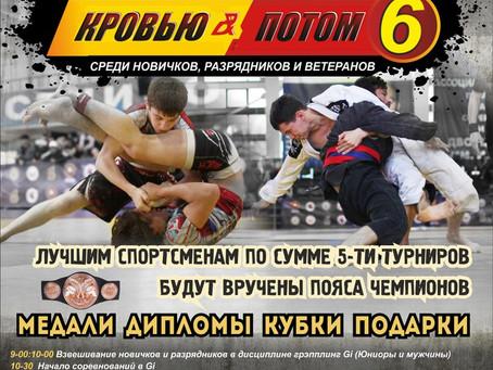 13 сентября 2015 года состоится официальный турнир по грепплингу UWW в Москве во дворце борьбы им. Я
