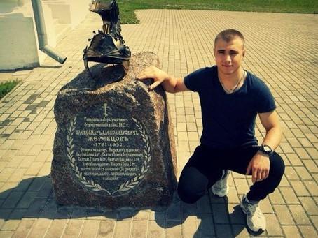 Поздравляем с Днем Рождения нашего бойца Сергея Коростылева!