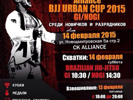 ALLIANCE BJJ URBAN CUP 2015 GI&NOGI DIVISION (14.02.2015)