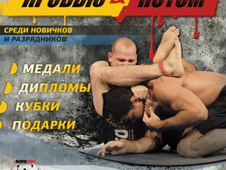 Официальный турнир по грэпплингу FILA в Москве