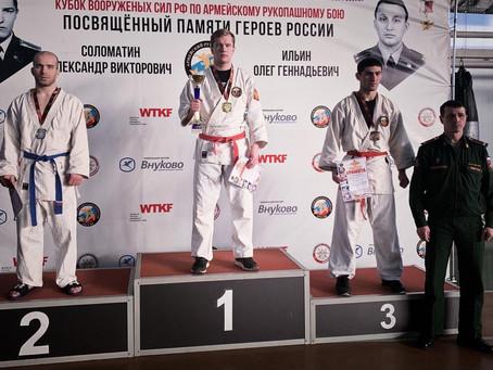 Никита Кочетков - чемпион Первой Танковой Армии по армейскому рукопашному бою
