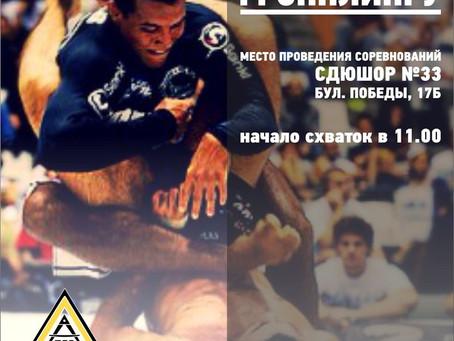 Межрегиональный турнир по грэпплингу «Grappling Voronezh Open-2»