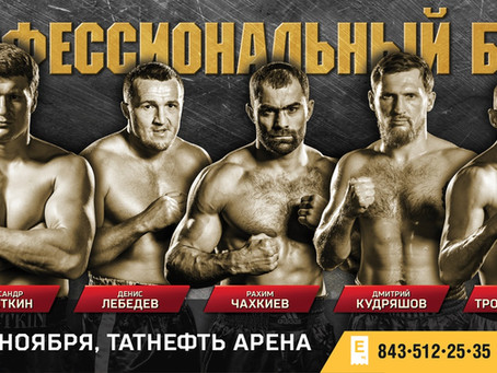 Пресс-конференция Поветкин - Вах, Лебедев - Кайоде