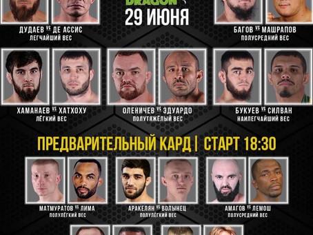 Илья Волынец vs. Севак Аракелян 29 июня Сочи на турнире АСА 125