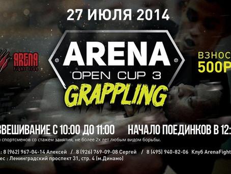 """Напоминаем, что в это воскресенье состоится турнир по грэпплингу """"Arena Open Cup 3"""""""
