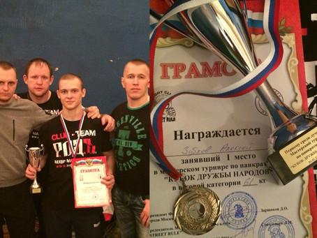 Поздравляем Алексея Зубкова с первым местом на Мастерском турнире по панкратиону в категории до 61 к
