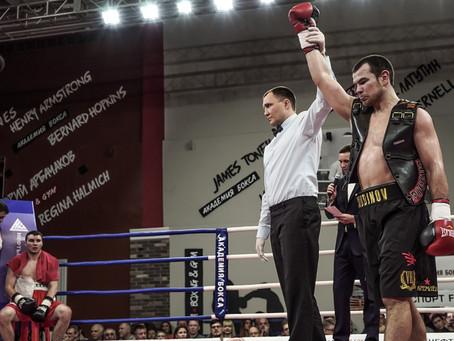 Превосходство бокса: 13 февраля в АКАДЕМИИ БОКСА состоялся вечер профессиональных боев