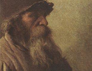 Los vagabundos, Maksim Gorki