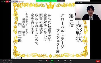 IMG_6490.JPG