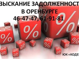 Снижение ключевой ставки до 9,25% годовых