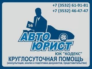 Депутаты предлагают запретить автоинспекторам оформление аварий, в которых нет пострадавших