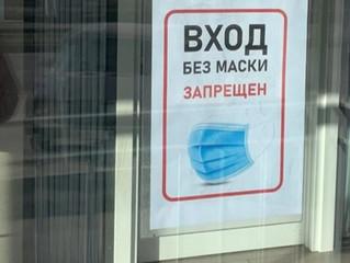 Отказ обслужить потребителя без маски - законен или нет?