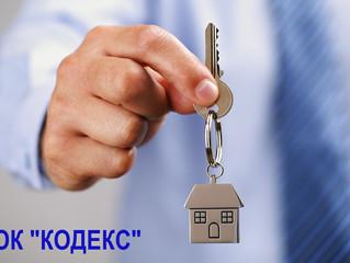 Бесплатную приватизацию жилья продлят до 2019 года