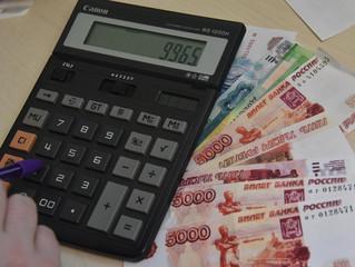 Новые льготы для кредитных должников