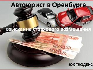 С 1 сентября водителей без ОСАГО начнут штрафовать в автоматическом режиме