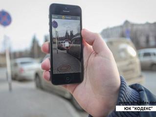 Водителей начнут штрафовать по фото и видео с мобильного телефона