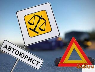 ГИБДД обновила проект экзамена на водительские права