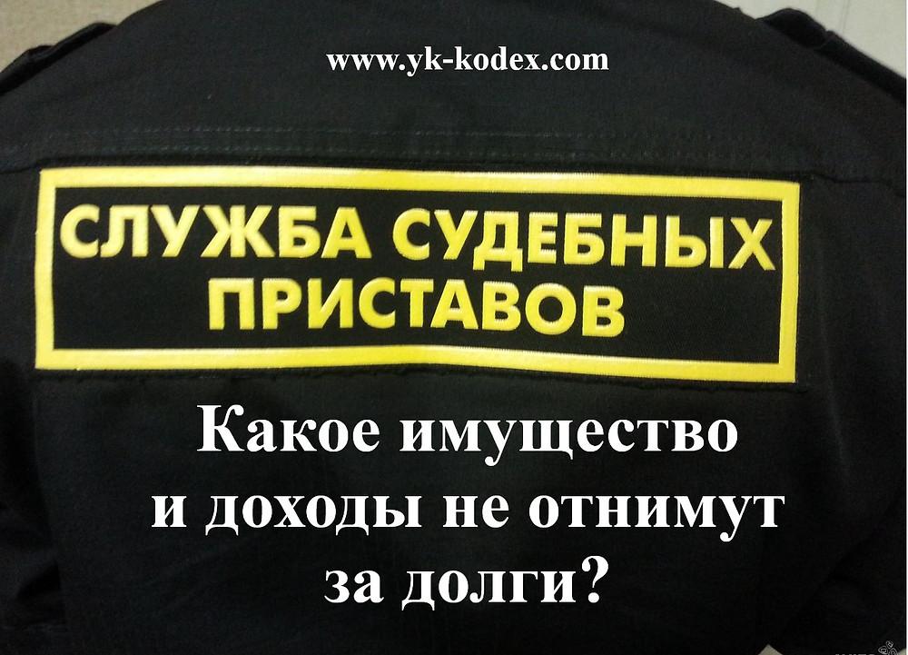 юристы оренбург, защита должников