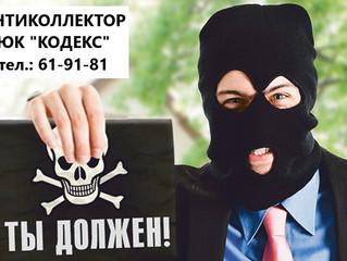 Одно из последних решений Судебной коллегии по гражданским делам ВС РФ принесет несомненную пользу м