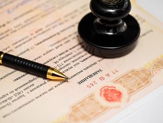 Что делать, если пропустил срок для вступления в наследство?