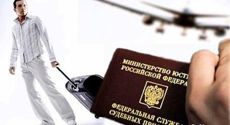 юрист по административным делам оренбург, юристы оренбург, юк кодекс оренбург