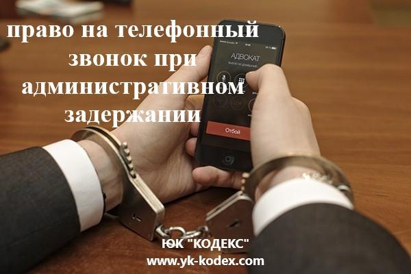 юристы и адвокаты оренбург