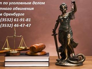 В Уголовный кодекс РФ введут наказание за проступки.