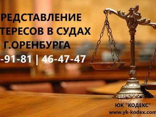 Верховный суд России предлагает значительно усовершенствовать судебные процедуры