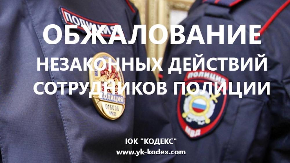 юристы и адвокаты Оренбурга