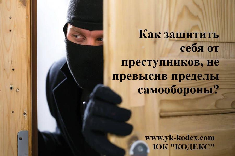 юристы оренбург, адвокаты оренбург, юк кодекс