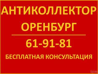 Россиянам могут разрешить выкупать свои кредиты со скидкой