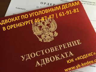 ВС РФ: про адвокатский запрос