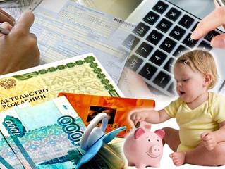 Единовременная выплата на детей от 3 до 16 лет