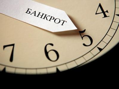 юристы оренбург, банкротство физических лиц оренбург, банкротство оренбург, юк кодекс оренбург