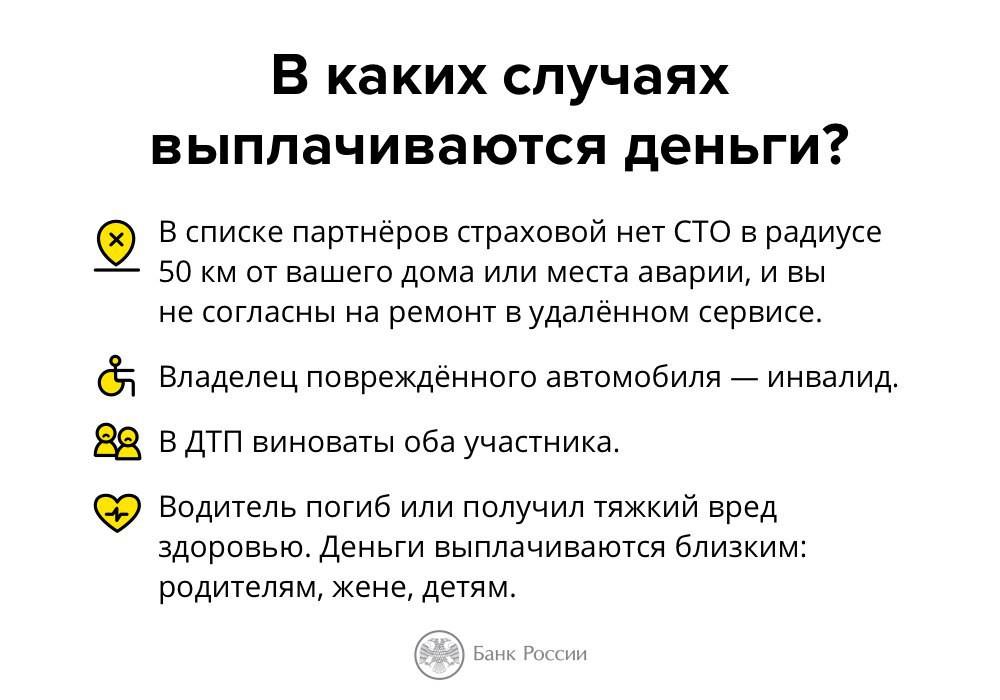 юк кодекс, юристы оренбург, в каких случаях выплачиваются деньги