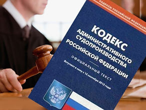 юрист по административным делам оренбург, юк кодекс оренбург