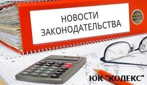 юристы Оренбурга