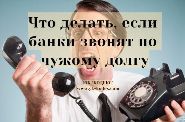 антиколлектор оренбург, юристы