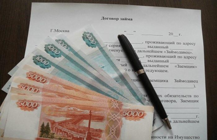 юристы оренбург, договор займа оренбург, юристы юк кодекс оренбург