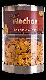 מכונת נאצ'וס להשכרה