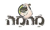 לוגו מהמה דוכני מזון
